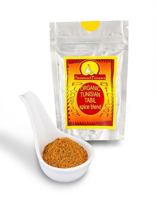 Organic Tabil Spice Mix